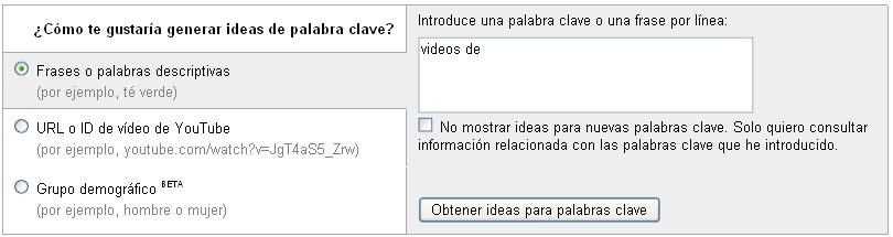 herramienta-palabras-clave-youtube-clave