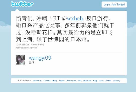 'Revolución cívica' en China a través de Twitter