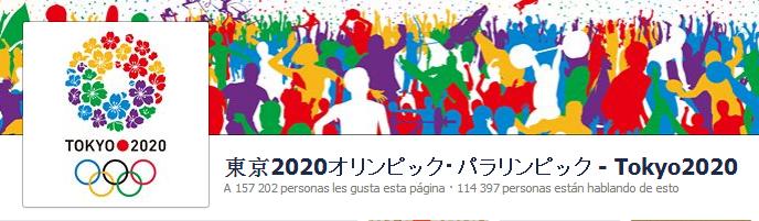 Facebook Tokyo2020