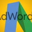 Google Adwords cumple 15 años