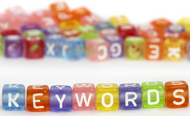 Keywords negativas en las campañas de búsqueda de publicidad en internet