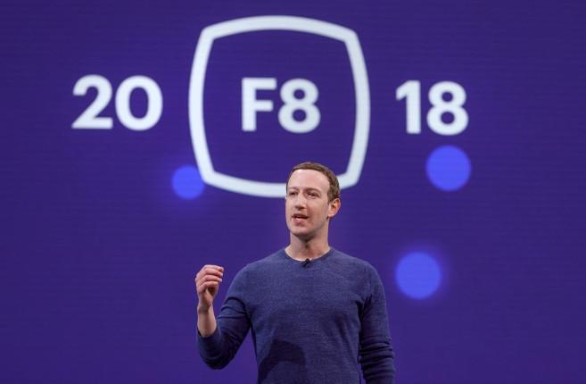 F8 2018 anuncia Facebook Dating
